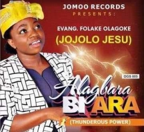 Alagbara Bi Ara BY Folakemi Olagoke